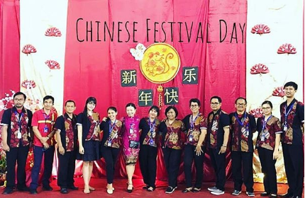 Chinese Festival 2020